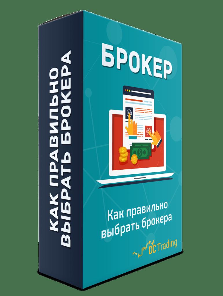 course-broker