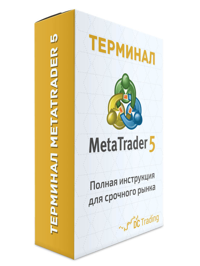 course-metatrader5