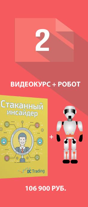 stakanrobot-12